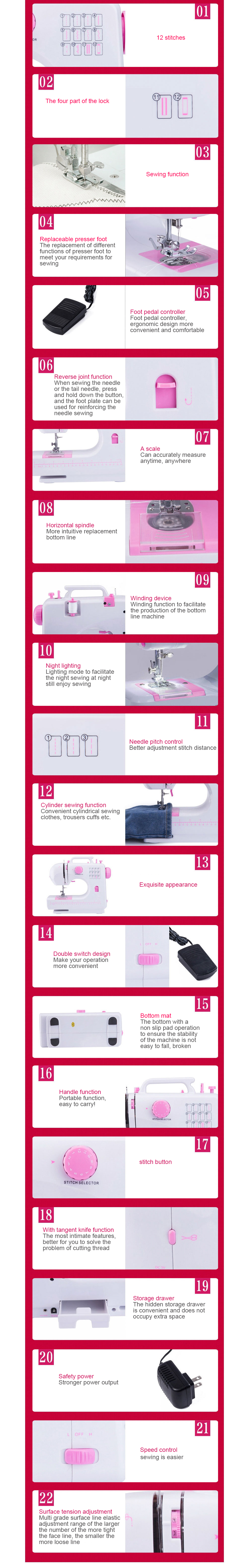 household sewing machine  accessories